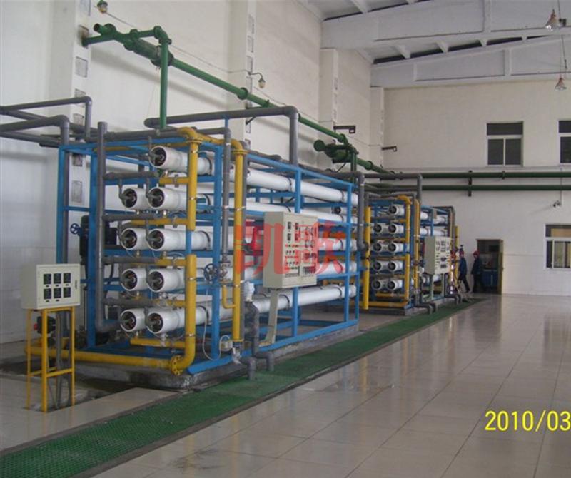 电厂化工水处理