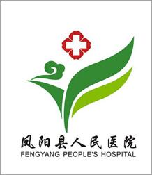 凤阳人民医院