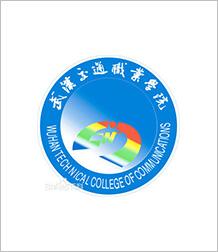 武汉交通学院